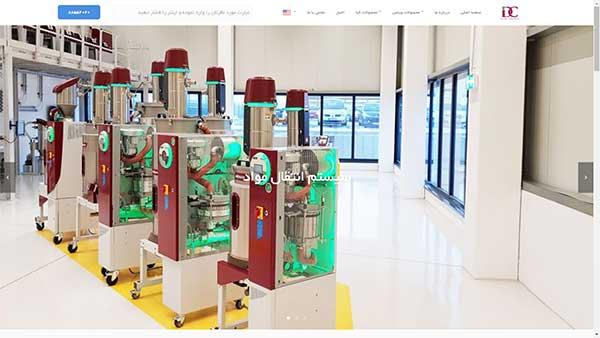 طراحی سایت شرکت دانا کنترل